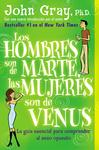 John Gray Venus y Marte.jpg